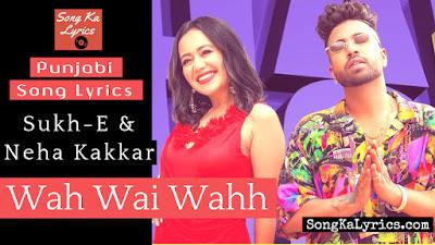 wah-wai-wah-lyrics