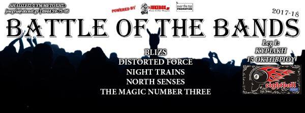 Το BATTLE OF THE BANDS ξεκινάει την Κυριακή 15 Οκτωβρίου στο Eightball.