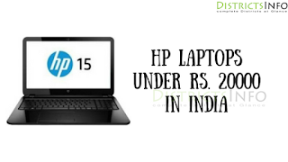 HP Laptops Under Rs. 20000