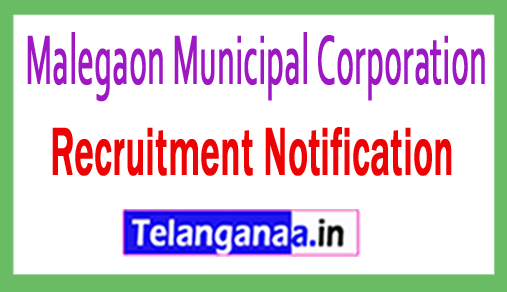 Malegaon Municipal Corporation MMC Recruitment