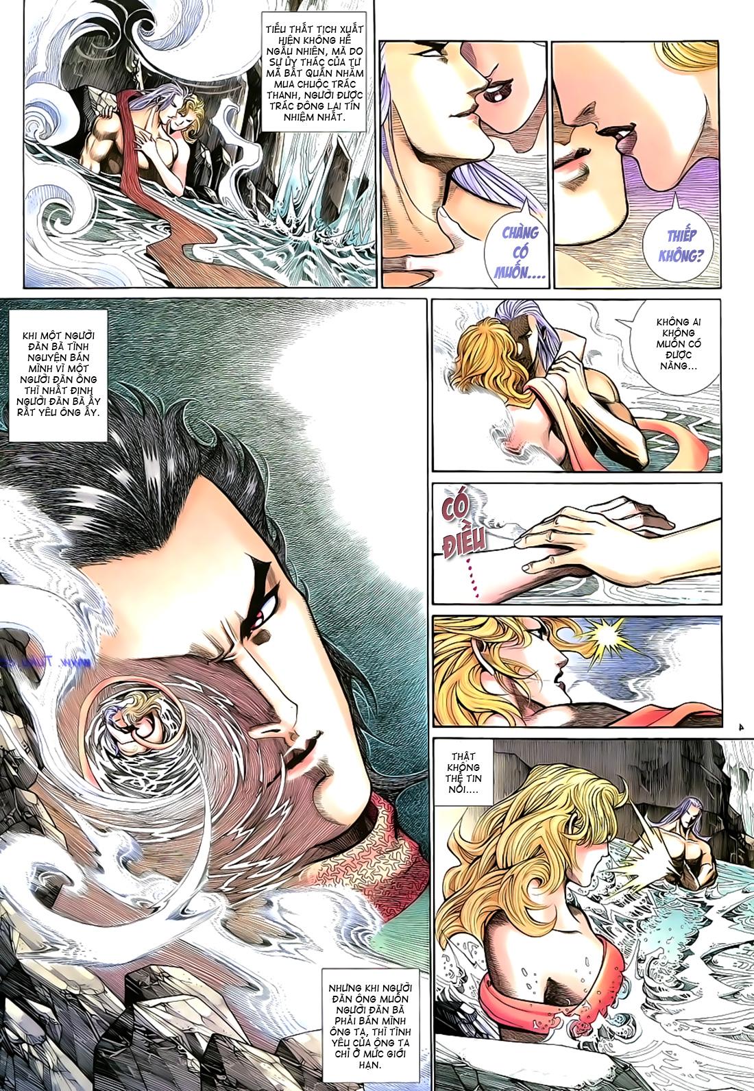 Anh hùng vô lệ Chap 17 trang 5
