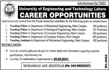 university of engineering and technology lahore ranking