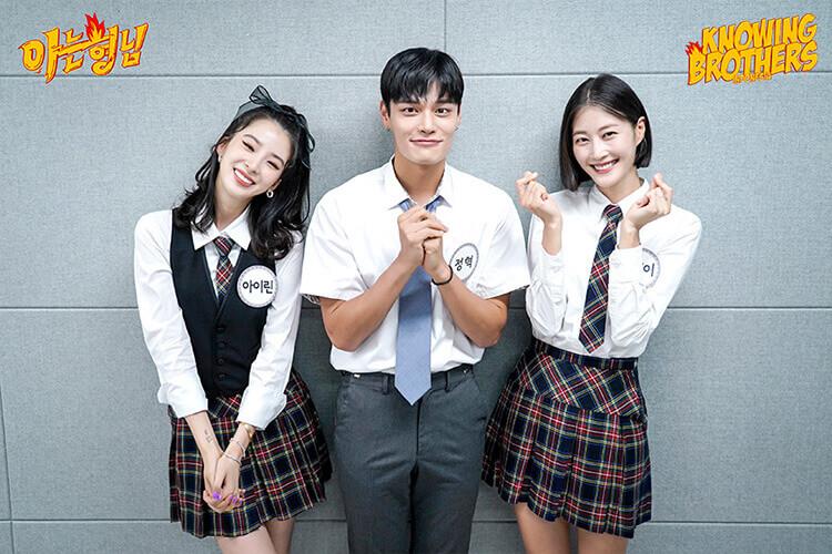 Nonton streaming online & download Knowing Bros eps 297 bintang tamu Lee Hyun-yi, Irene Kim & Jung Hyuk subtitle bahasa Indonesia