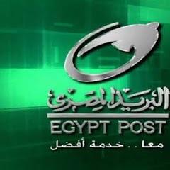 وظائف البريد المصري خدمة عملاء القاهرة والجيزة والقليوبية التقديم الان