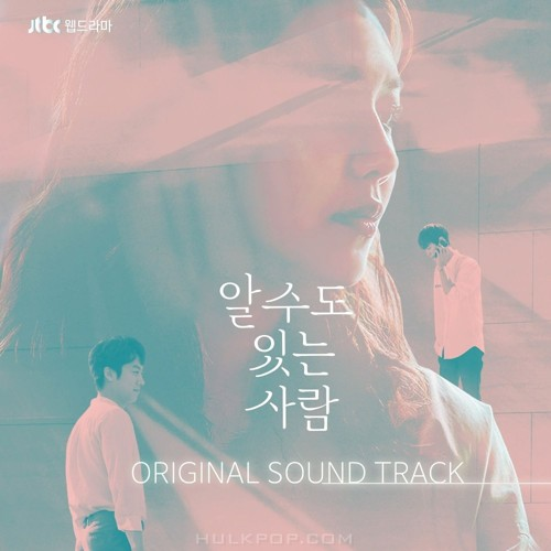 Various Artists – Someone Noticeable OST