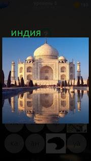 389 фото мечеть около воды в Индии 5 уровень