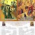 Ιωάννινα:Χριστουγεννιάτικη γιορτή  των Κατηχητικών Νεανικών Συνάξεων του Ι.Ν. της του Θεού Σοφίας Ανατολής