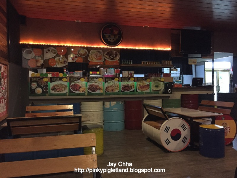 Jay Chha Food Travel Entertainment 126 Cafe Western Food Bukit Minyak Penang