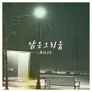 Download Lirik Ailee – 낡은 그리움 (Reminiscing)