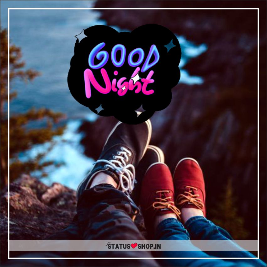 Couple-Good-Night-Images