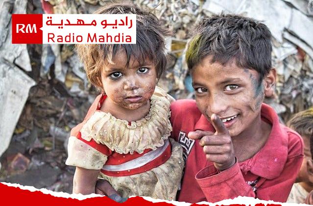 بسبب جائحة كورونا : ارتفاع معدل الفقر في تونس من 13.7 إلى 20.2 %