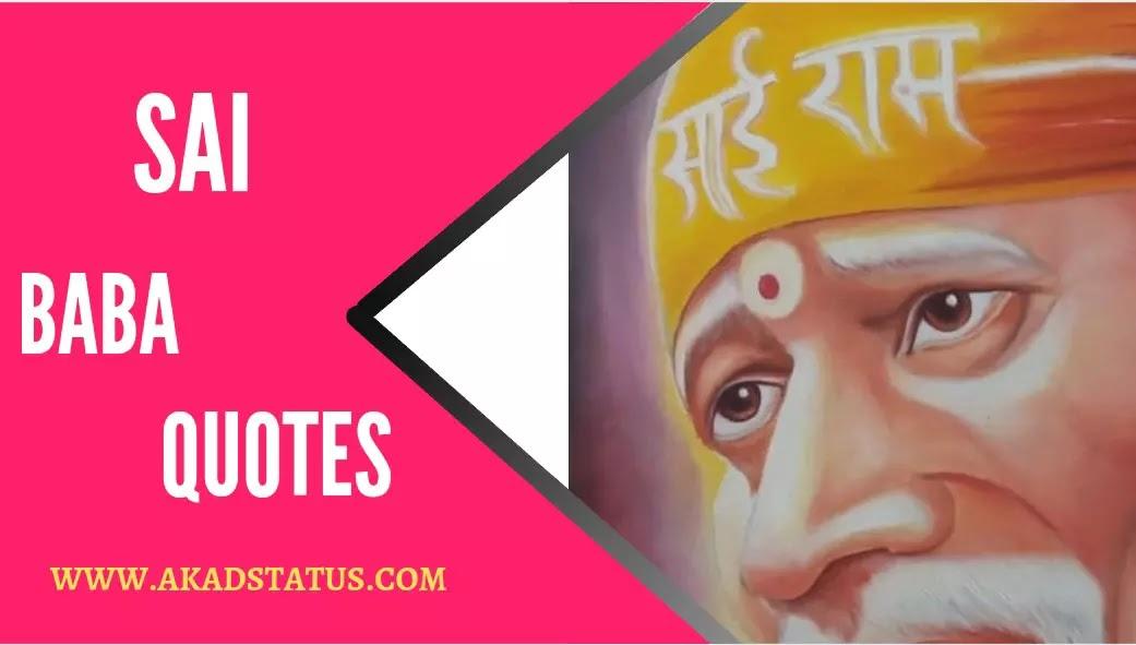 Sai baba status in hindi | Sai baba quotes