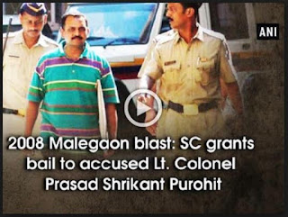 SC Very Rightly Gives Bail To Lt Col Shrikant Purohit