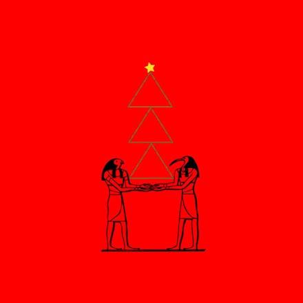 dulo a.k.a. DJ KIYO mit der Weihnachtsbaum EP | Christmas Tree EP by dulo