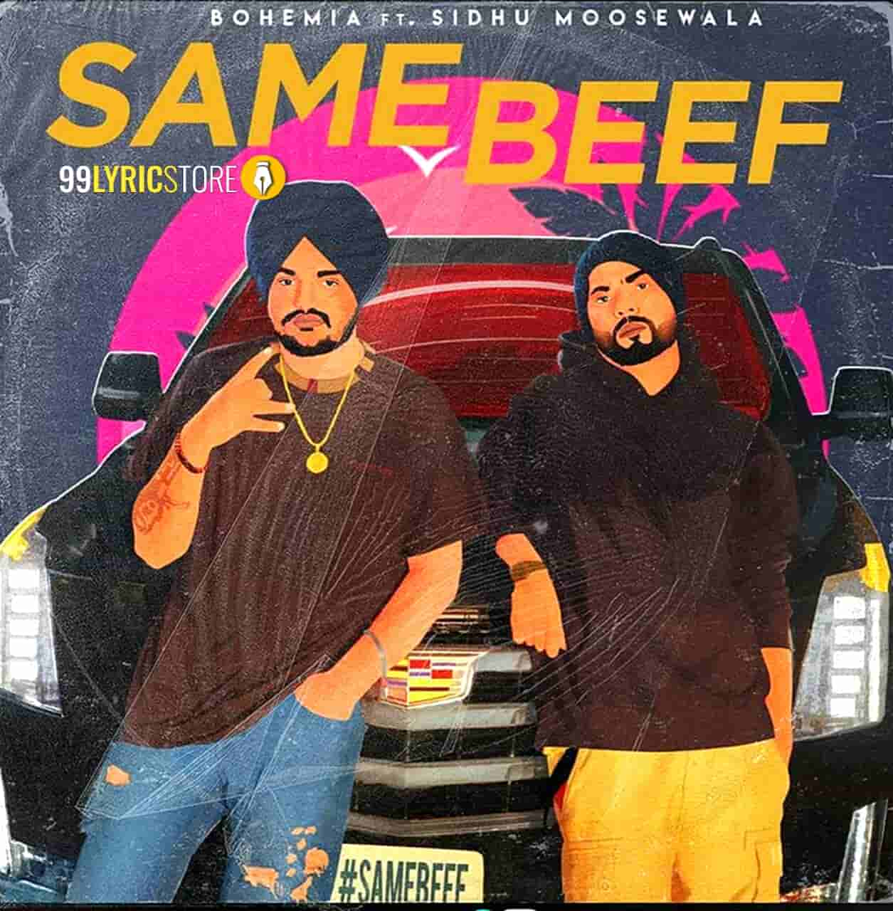 Same Beef Punjabi Song Sung by Sidhu Moose Wala and Bohemia