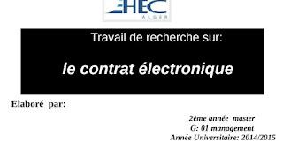 le contrat électronique PDF