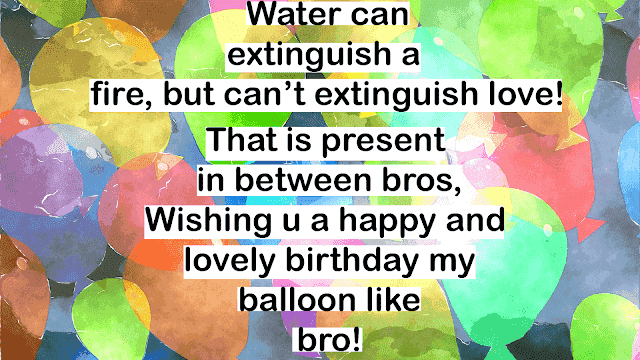 free happy birthday brother images