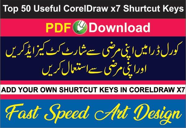 Corel draw x7 Shortcut Keys