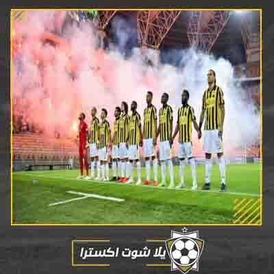 مشاهدة مباراة الاتحاد وضمك