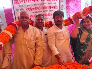 #JaunpurLive : अभिनंदन समारोह का आयोजन, एमएलसी का जोरदार स्वागत