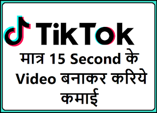 tik tok video perfect guide