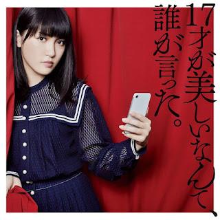 JUNNA: 17-Sai ga Utsukushii Nante, Dare ga Itta [Jaburanime]