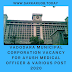 Vadodara Municipal Corporation Vacancy for Ayush Medical Officer & Various Post 2020 | VMC Baroda Vacancy 2020