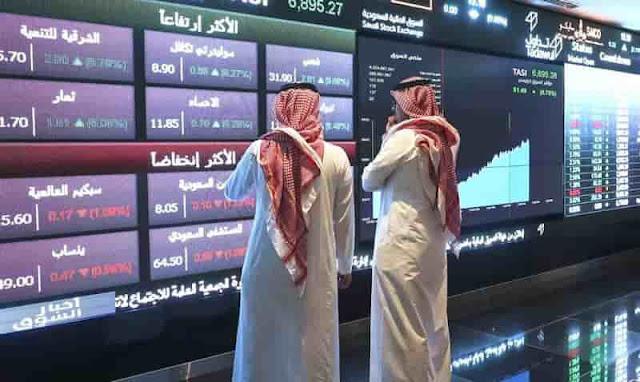 Saudi Stock Exchange announced 9 Days  Holiday on Eid-Al-Fitr - Saudi-Expatriates.com
