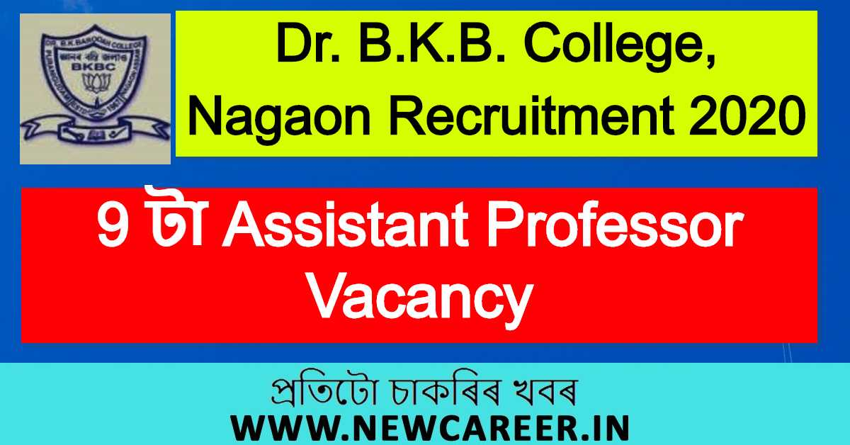 Dr. B.K.B. College, Nagaon Recruitment 2020 : Apply For 9 Assistant Professor Vacancy
