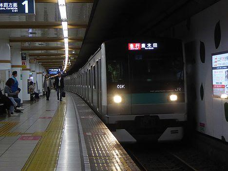 東京メトロ千代田線 小田急線直通 急行 唐木田行き1 E233系2000番台