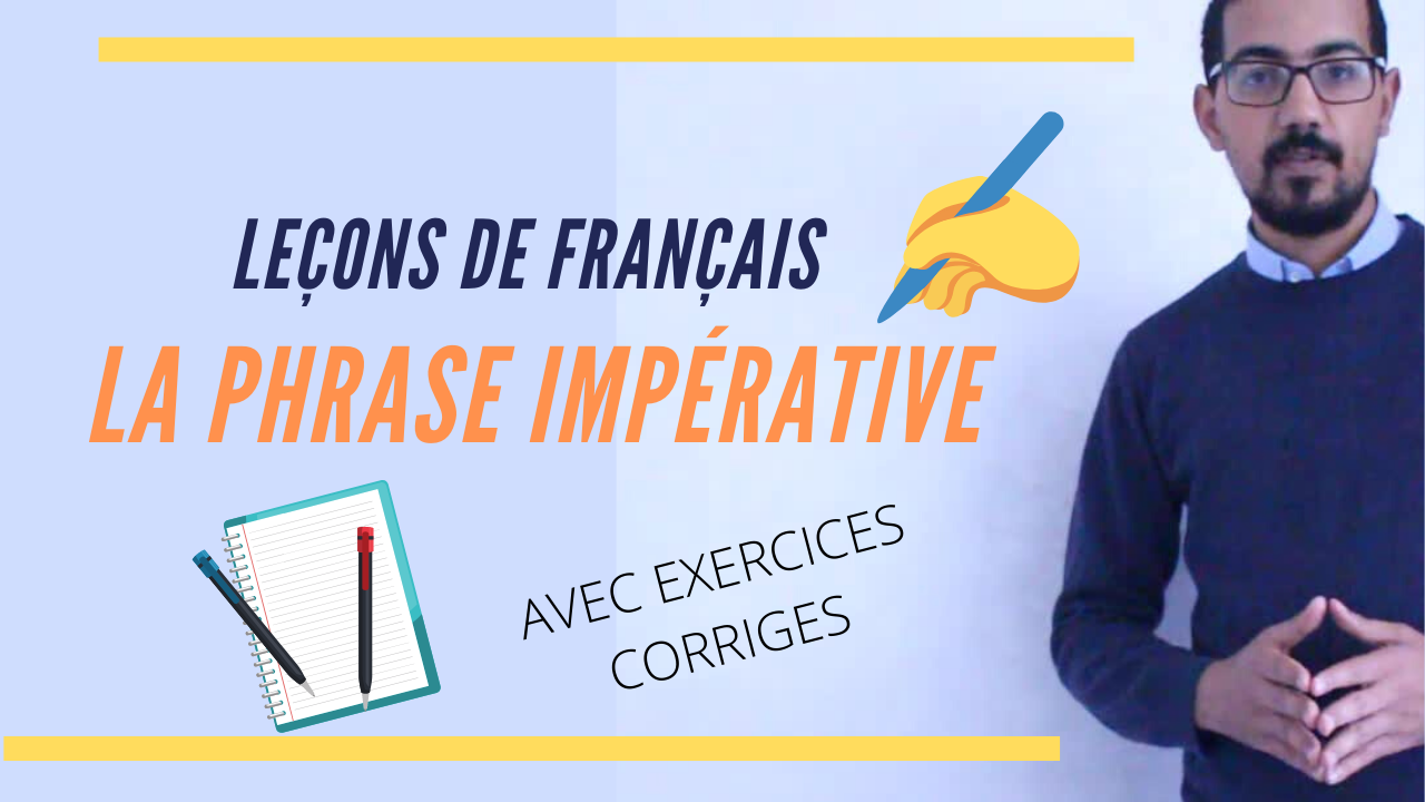 دروس الفرنسية السادس ابتدائي | la phrase impérative