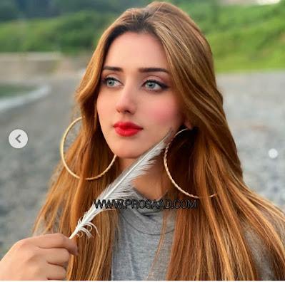Jannat Mirza Biography