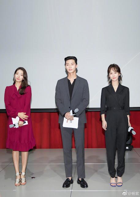 Park Seo Joon Park Shin Hye Yang Zi Korean brand Ryo