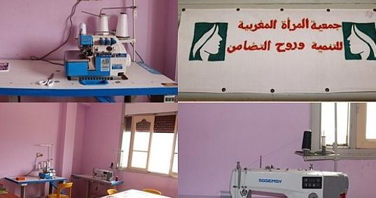 جمعية المرأة المغربية للتنمية وروح التضامن بزايو تعلن عن انطلاق التسجيل في الخياطة التقليدية والعصرية