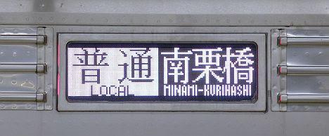 東武日光線 普通 南栗橋行き6 10000系R