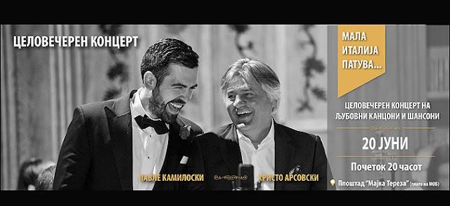 "Skopje hosts open air concert ""Little Italy Travels"""