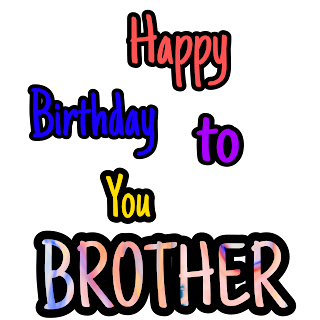 happy birthday to brother png