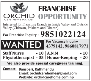 Job Vacancy For Nurse And A.N.M. Bansbari , Kathmandu