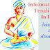 About Tenali Raman In Hindi | तेनाली रामा जीवन परिचय