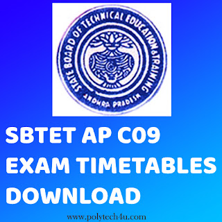 SBTET AP C09 EXAMINATIONS TIMETABLE | DIPLOMA