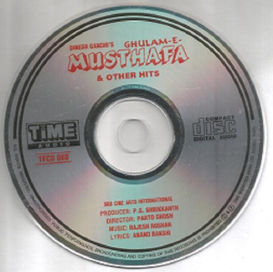 Download  Ghulam-E-Mustafa [1998-MP3-VBR-320Kbps] Review