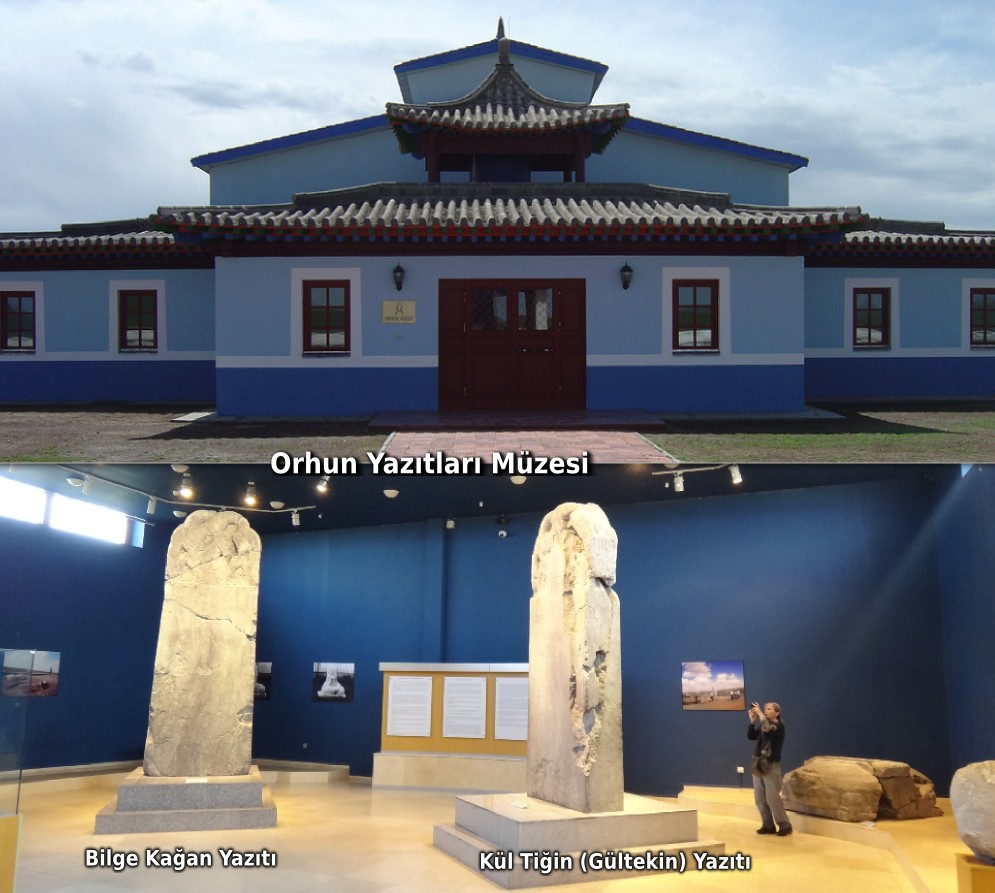Orhun Yazıtları - Orhun Yazıtları Müzesi
