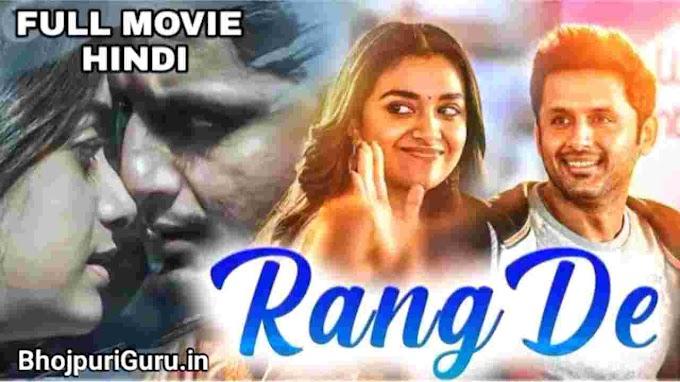 Rang De Hindi Dubbed Full Movie Download Filmyzilla, Filmy4wap, HDHub4u - Bhojpuri Guru