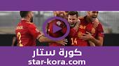 نتيجة مباراة اسبانيا واوكرانيا بث مباشر اليوم 06-09-2020 دوري الأمم الأوروبية