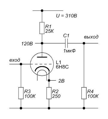 Резистивный каскад на лампе 6Н8С