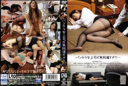 UMD756 | 中文字幕 – 露內褲女上司無防備過頭…