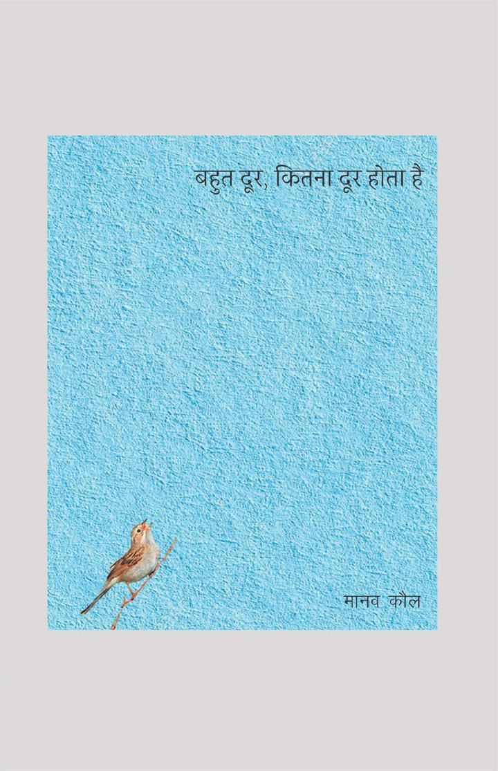 manav-kaul-bahaut-dur-book