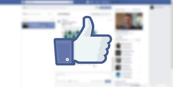 كيف تقوم باظهار اللعبة الخفية في دردشة الفيسبوك وتفاجيء بها أصدقائك.
