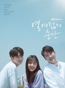 Sinopsis pemain genre Drama Moment at Eighteen (2019)