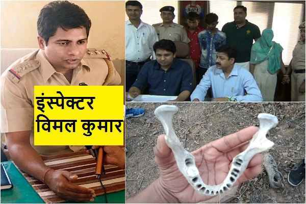 inspector-vimal-kumar-team-cia-sector-30-arrested-accused-fir-291